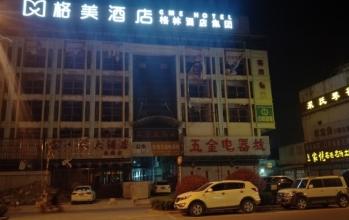 泰州格美酒店楼顶发光字-户外标识制作安装案例