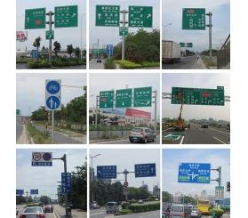 道路交通安全标识牌制作